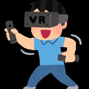 「VR」でゲームやってる奴www