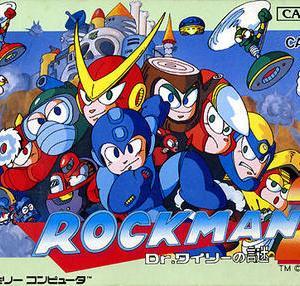 ロックマン2が神ゲーという風潮