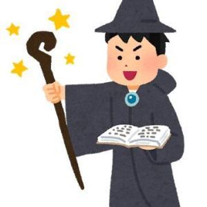 ドラクエの全魔法かFFの全魔法←どっちが欲しい?