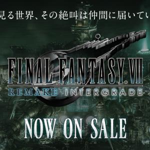 【悲報】FF7Rインターグレードの初週売上、2万本