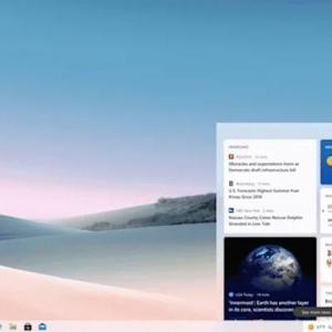 Windows10「アップデートしてタスクバーで天気予報見られるようにしといたで😊」