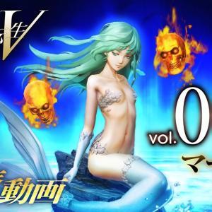 【朗報】真・女神転生V 日めくり悪魔 Vol.006 マーメイドがほぼ裸な件