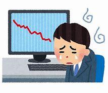 積水ハウス 決算:増収増益だが株価は・・・?