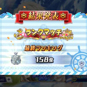 ランクマッチシーズン7終了【はいふり艦隊バトル】