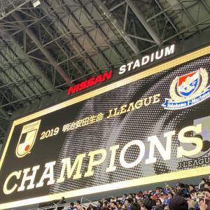 【試合後】明治安田生命J1リーグ 第34節 VS FC東京(優勝)