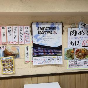 【雑記】夏のマーケット