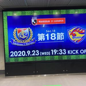 【試合後】明治安田生命J1リーグ 第18節 VS ベガルタ仙台