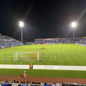 【試合後】JリーグYBCルヴァンカップ 準決勝 VS 柏レイソル