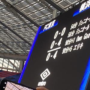 【試合後】明治安田生命J1リーグ 第28節 VS  FC東京