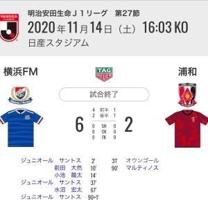 【試合後】明治安田生命J1リーグ 第27節 VS 浦和レッズ