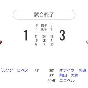 【試合後】明治安田生命J1リーグ 第10節 VS コンサドーレ札幌