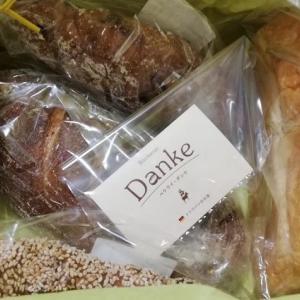 【ふるさと納税】伊豆の国市「イギリス食パンとドイツパンセット」の評価と感想