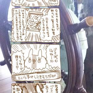 【横浜】中華街行って氷川丸にも乗ってきたよ【神奈川県が大好きだよ】去年のまとめ