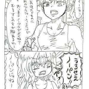 【十二支軍】マンガまとめ日常系【7/28更新】