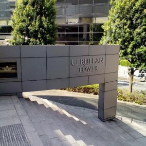 Cerulean Tower Tokyu Hotel, セルリアンタワー東急ホテル・渋谷・滞在記