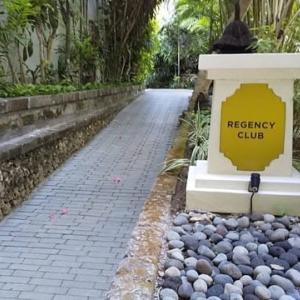 Regency Club・Hyatt Regency Bali・ジェンシークラブ・バリ・体験記(その2)