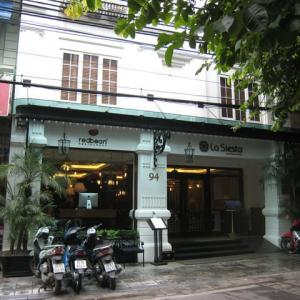 Hanoi La Siesta Hotel & Spa, Hanoi, ラ・シエスタ・ホテル, ハノイ, ベトナム, 滞在記