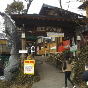 志村動物園の
