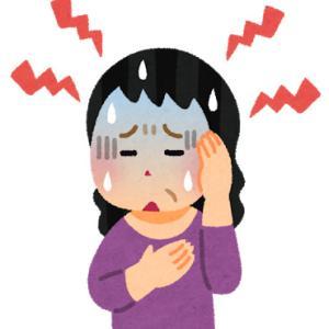 ラクナ梗塞とは わかりやすく症状・原因・治療法など解説