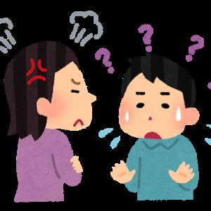 高次脳機能障害は治るのか?症状や対応策を分かりやすく