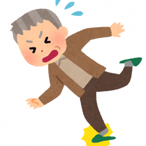 高齢者の転ばない歩き方!転倒に気をつけて元気に日々の生活をすごしましょう