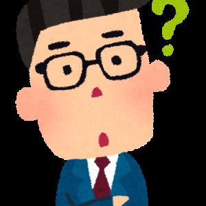 脳梗塞について よくある疑問・質問