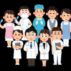 治療の場は病院完結型から地域完結型へ