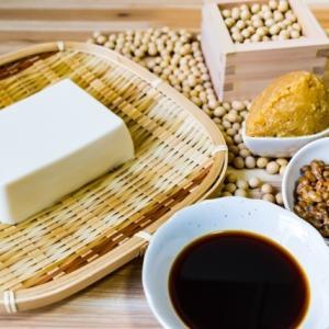 大豆イソフラボン量の多い大豆食品は?誰にでも健康効果があるの?