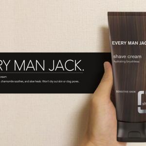 肌荒れともサヨウナラ。「EVERY MAN JACK」シェービングクリームはデザインもコスパも抜群の名品!