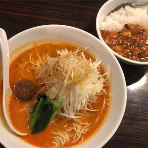 陳麻家のばかネギ担々麺と陳麻飯ハーフ
