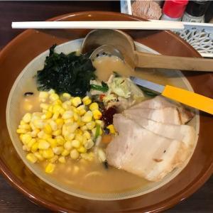 すり鉢で出てくる与作味噌ラーメン