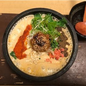 輝輝の石焼き坦々麺