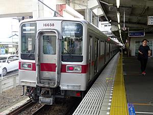 乗車記録!久喜コミュニティバスの旅