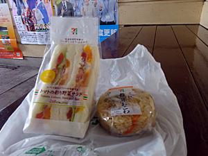 旅グルメ!行田・熊谷・深谷コミュニティバスの旅