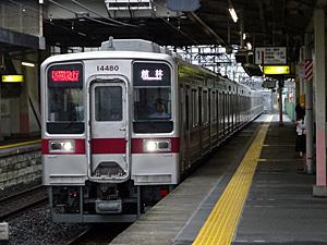 乗車記録!行田・熊谷・深谷コミュニティバスの旅