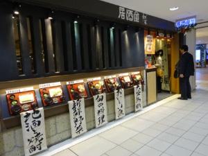 東京駅で出発お見送りと外回り営業