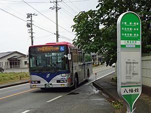 乗車記録!富山地鉄富山港線・佐渡島3泊4日の旅(4日目)
