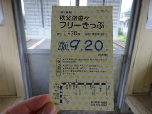 秩父鉄道で客車列車の旅