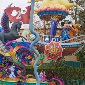 関西から子供と車でディズニー旅行 行き方や失敗談