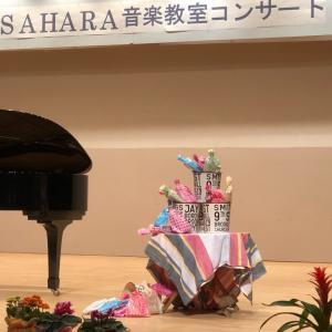 KASAHARA 音楽教室