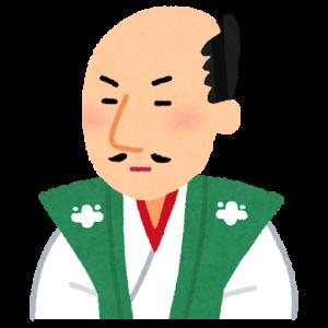 岐阜市歴史博物館へ行くと織田信長の衣装が着れるかも?