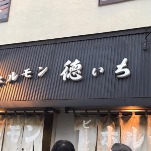 【大阪京橋】珍しいホルモンが食べれる!お一人様も入りやすい焼肉屋