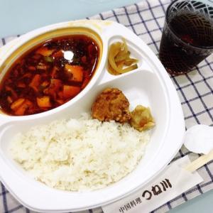 中華料理つね川の麻婆豆腐のテイクアウトが美味しすぎておすすめだよ