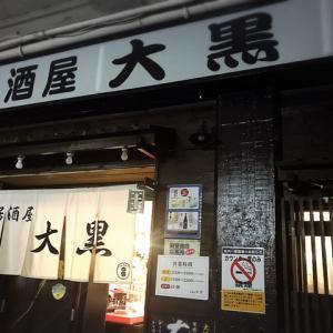 [大阪京橋]おすすめ海鮮グルメ 居酒屋大黒!安くてうまい!