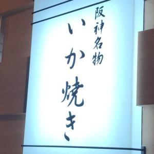 梅田ランチ 安くておすすめ!阪神スナックパーク3店舗ご紹介!