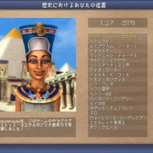 Civilization4プレイレポ_宇宙勝利編その11