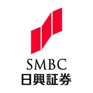 SMBC日興証券で積立投資をして最大0.3%のdポイントを毎月貰おう!