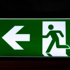 SMBC日興証券に株式を移管・集約してIPO優遇待遇をノーリスクで得よう!