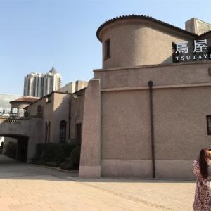 中国のTSUTAYAから学ぶ美術教育とアートの生かし方