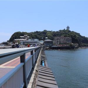 江の島観光!べんてん丸乗って江の島を奥から周るのって楽なの?